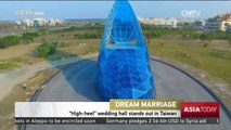 "Dream Marriage: ""High Heel"" wedding hall stands out in Taiwan"