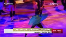Honoring a Tunisian diva at the International Festival of Carthage
