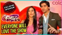 Harshad Chopra And Namita Dubey Talk About Bepanaah   EXCLUSIVE Interview   TellyMasala