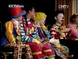 World Clown Association holds annual convention