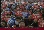 South Korean unions protest against privatization, conditions