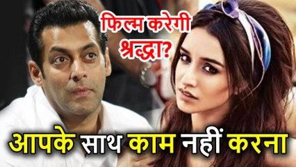 Salman Khan ने दिया था Shraddha Kapoor को First Movie का Offer, लेकिन ये क्या