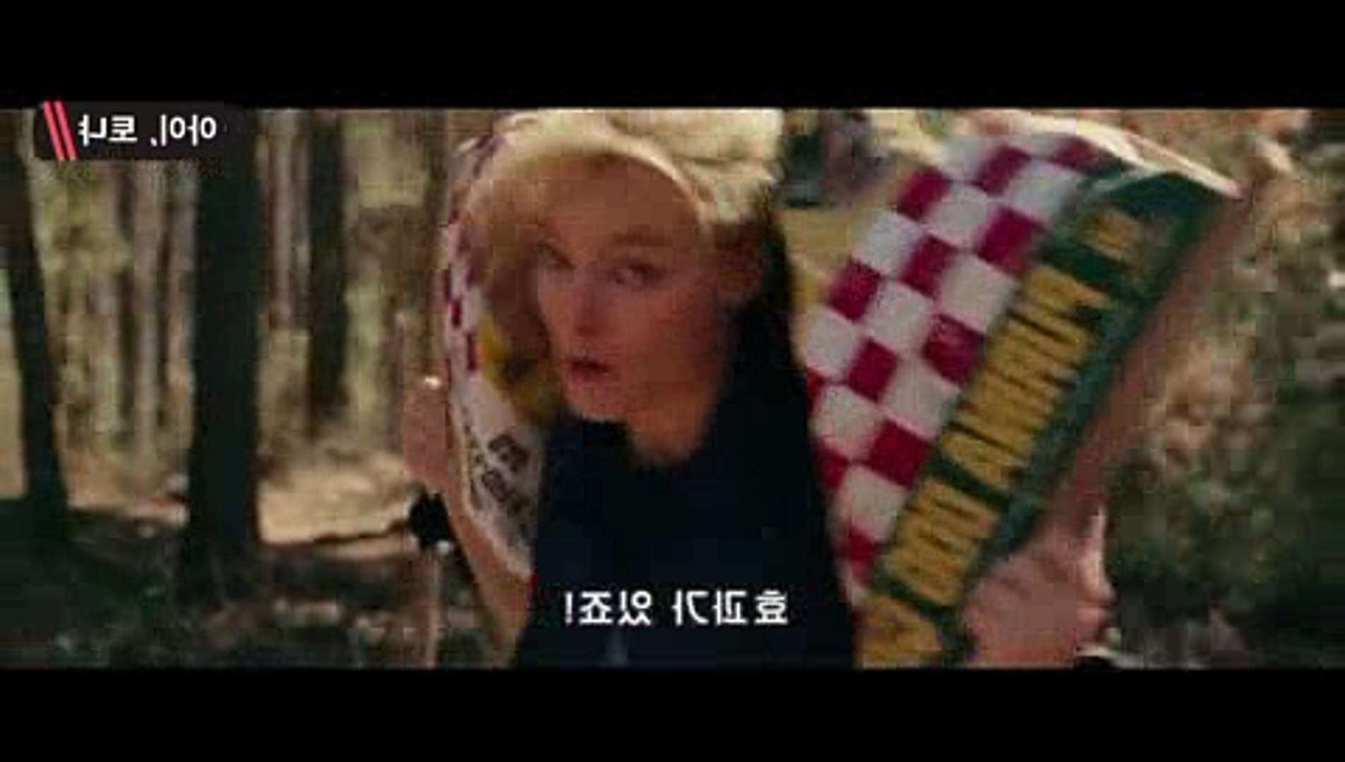 Margot Robbie Hits The Ice In I Tonya