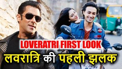 Salman Khan के Production House की फिल्म Loveratri की Shooting शुरू, भाईजान ने शेयर की First Picture