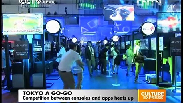 Tokyo Game Show: Competition between consoles and apps heats up
