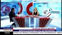 Ο Σπ. Καπράλος στo  STAR: Θέλω να είμαι υποψήφιος βουλευτής