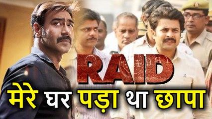 Ajay Devgn के घर भी पड़ चुकी है Income Tax की RAID, सिंघम ने खुद किया खुलासा