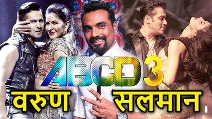 Remo की ABCD 3 में Varun-Katrina के साथ नज़र आयेंगे Salman Khan और Jacqueline Fernandez