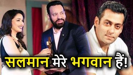 Salman Khan से दो कदम आगे निकले Bodyguard Shera, Madhuri Dixit ने दिया Award