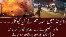 Raiwind explosion claimed by Tehreek-e-Taliban |TTP claims responsibility for Raiwind suicide blast