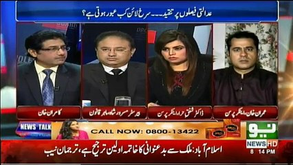 News Talk With Asma Chaudhry - 15th March 2018