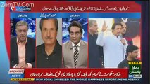 Azam Sawati Is  The Most Experienced Senator Amongst All The Senators-Shafqat Mehmood