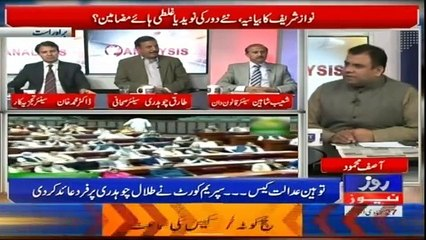 Analysis With Asif - 15th March 2018