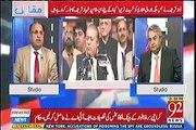 Shahbaz Sharif Ne PARTY Sadar Banne Ke Baad Kis Se Mulaqaten Ki..?? Rauf Klasra Shares Inside Story