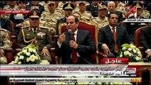 الرئيس السيسي يكرم أسر شهداء ومصابي عمليات سيناء 2018