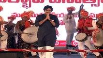 జనసేనాని ఎంట్రీ అదిరింది | Pawan Kalyan Massive Entry @ JanaSena Party Formation Day Maha Sabha