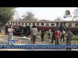รถไฟ ชน รถกระบะ ขนผักเสียชีวิต 1 เจ็บ 2 l ข่าวมื้อเช้า l  15เม.ย.59