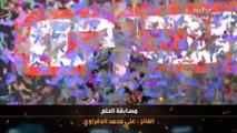 الفائز بمسابقة الحلم : علي محمد الدفراوي - مصر