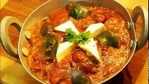Kadai Paneer Recipe / Restaurant style Kadai Paneer / Step by step Recipe with Kadai paneer masala