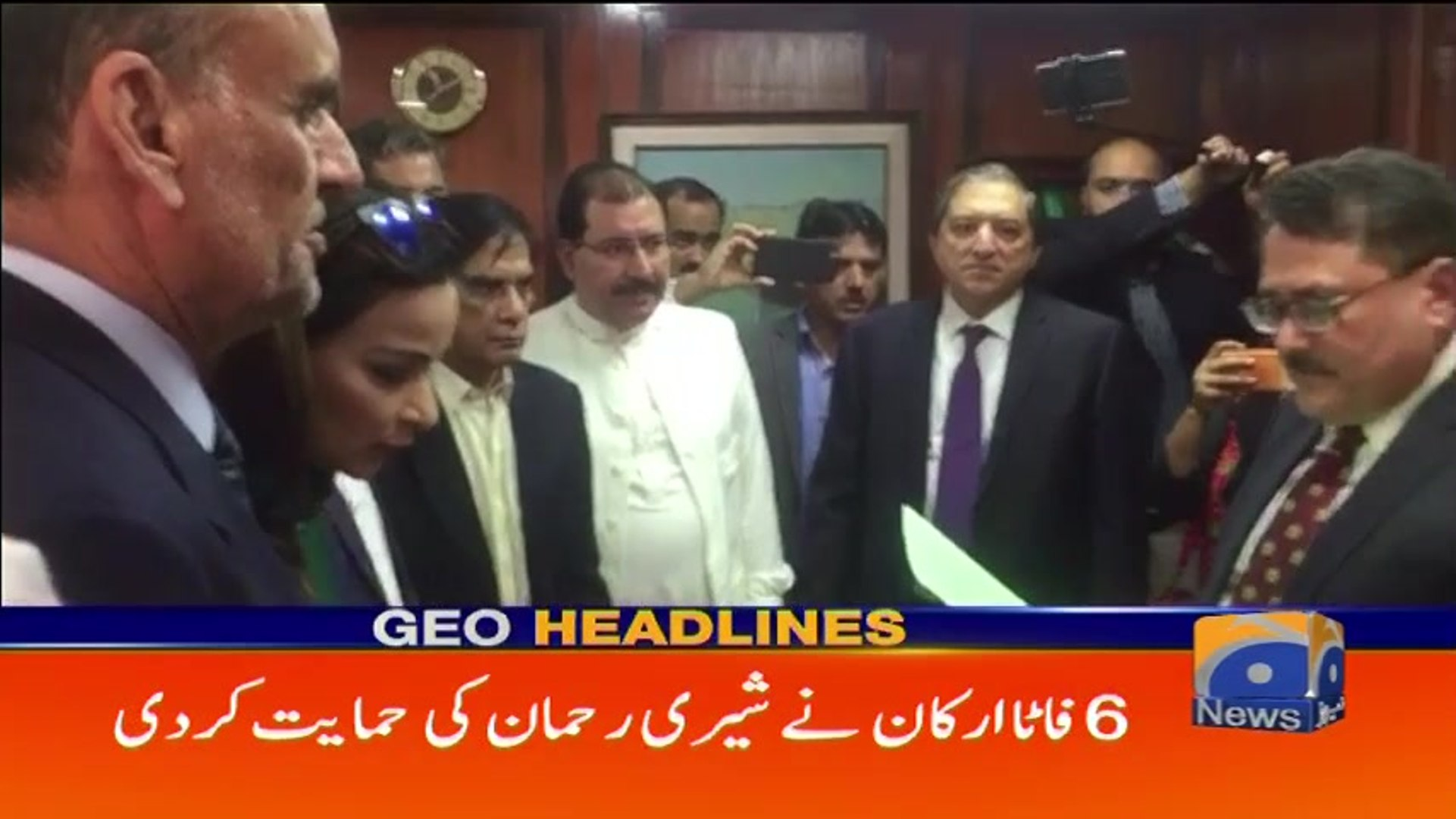Geo Headlines - 08 AM - 16 March 2018
