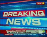 KCR leaves for Kolkata from Begumpet Airport to meet Bengal CM Mamata Banerjee
