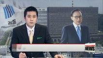 Prosecutors request arrest warrant for ex-president Lee Myung-bak