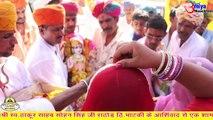 प्रकाश माली से भी अच्छा गाना गाया इस सिंगर ने - एक बार जरुर देखे - सुपरहिट ॐ बन्ना भजन - 2018 New - OM Banna Bhajan | Mhara Om Banna Sa - HD Video Song | Rajasthani Live | Superhit Marwadi Bhajan | Raju Nagana | FULL Bhakti Geet | Anita Films