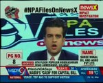 NPA files on NewsX: On day 23, Minal oil and Agro Pvt. Ltd owes 31 crore rupees from SBI