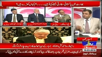 Analysis With Asif - 16th March 2018