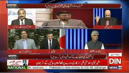 Controversy Today - 16th March 2018