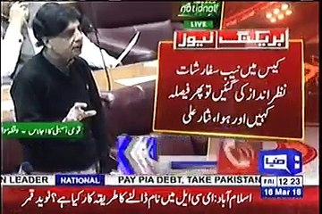Why Nawaz Sharif's name has not been included in ECL yet?? Watch Ch Nisar's Response