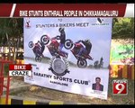 Bike stunts enthrall people in Chikkamagaluru - NEWS9