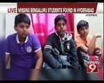 Missing Bengaluru students found in Hyderabad - NEWS9