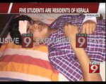 Five students thrashed for harassing girls - NEWS9