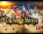 Devotees throng temples across Bengaluru - NEWS9