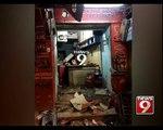 Cylinder leak causes fire in Bengaluru - NEWS9