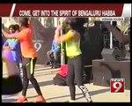Vidhana Soudha, Bengaluru gets into festive spirit- NEWS9