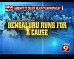 Run, Bengaluru, run - NEWS9