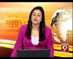 Government's new system for hostels - NEWS9