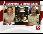 Rs 3 crore seized, but only Rs 1 Crore reported - NEWS9