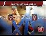 Ramanagara, thief thrashed black & blue- NEWS9