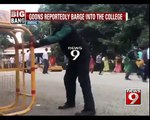 Anekal, leathal weapons brandished by goons - NEWS9