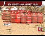 Open BBMP ground creates fear among residents - NEWS9