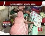 Davangere hospital ailing- NEWS9