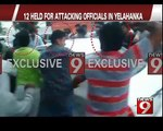 Yelahanka, accused assaulted officials & cops - NEWS9