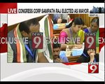 BBMP, New Bengaluru Mayor & Deputy Mayor elected - NEWS9