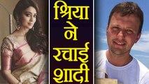 Shriya Saran Gets Married to Russian Boyfriend Andrei Koscheev | FilmiBeat
