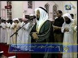Sourate 012 Yusuf partie 05 Mishary Rashid Al-Afasi