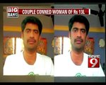 B'luru's Bunty & Babli land behind bars- NEWS9