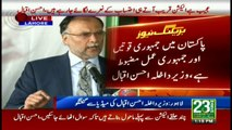 Karachi where once extortion slips were common is now hosting a PSL match Ahsan Iqbal